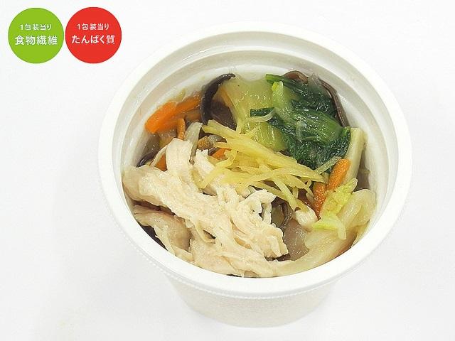 1/2日分の野菜!ねぎ鍋(柚子胡椒付き)