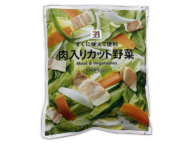 セブンイレブンのおすすめ冷凍食品「肉入りカット野菜」のパッケージ写真