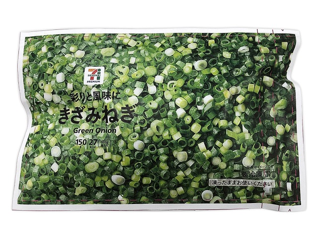 セブンイレブンのおすすめ冷凍食品「きざみねぎ」のパッケージ写真
