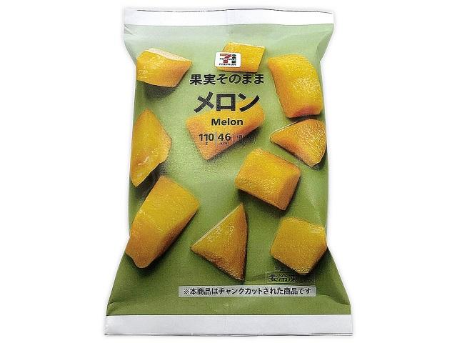 セブンイレブンのおすすめ冷凍食品「果実そのままメロン」のパッケージ写真