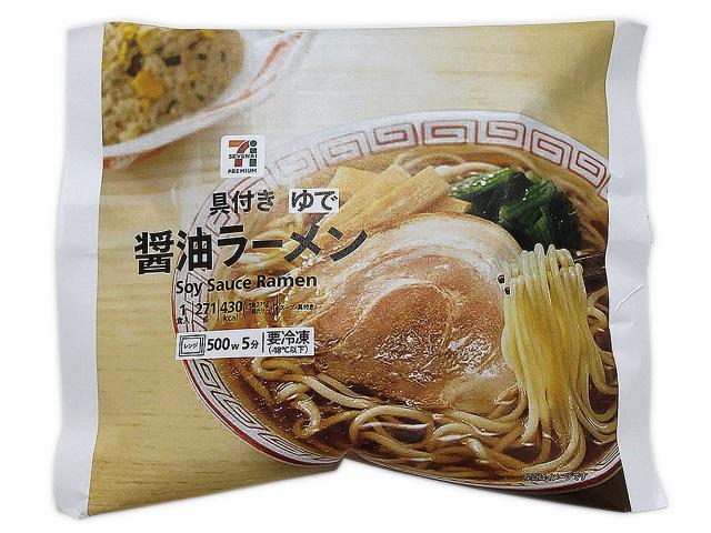 セブンイレブンのおすすめ冷凍食品「具付き醤油ラーメン」のパッケージ写真