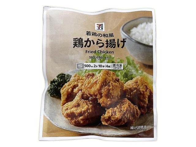 セブンイレブンのおすすめ冷凍食品「若鶏の和風鶏から揚げ」のパッケージ写真