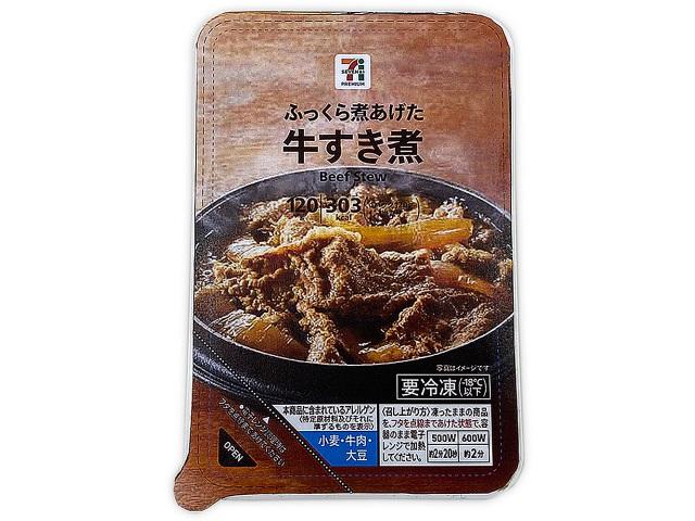 セブンイレブンのおすすめ冷凍食品「牛すき煮」のパッケージ写真