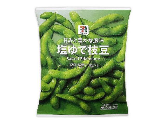 セブンイレブンのおすすめ冷凍食品「塩ゆで枝豆」のパッケージ写真
