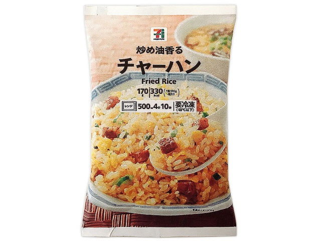セブンイレブンのおすすめ冷凍食品「炒め油香るチャーハン」の袋の写真